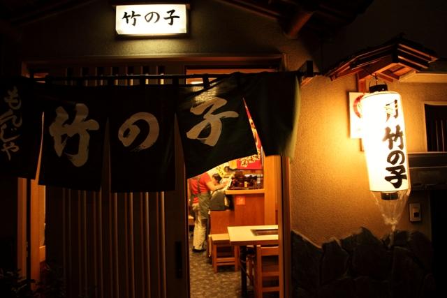 toyosu_0031fu.jpg