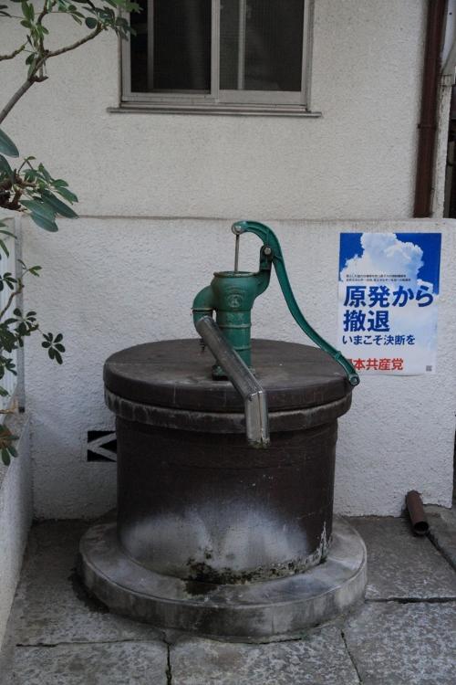 tsukuda_0007f.jpg