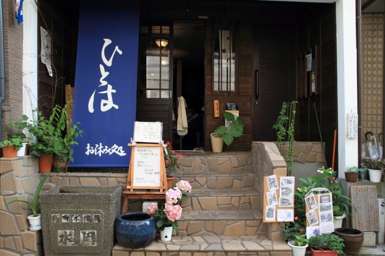 yushima-sampo_0045f.jpg