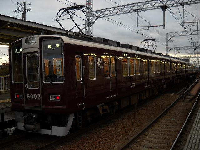8002F普通 三宮