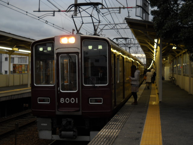 8001F 普通 阪急梅田