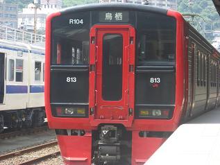 813系0番台門司港にて
