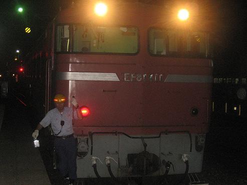ムーンライト九州