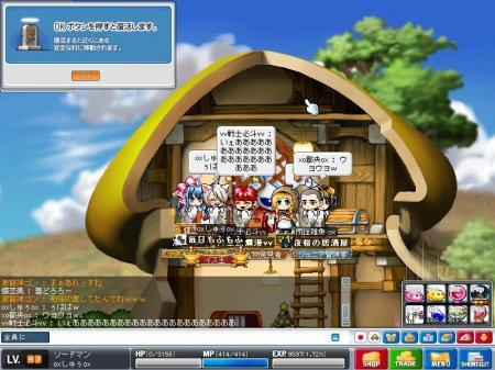 Maple100219_232929_convert_20100219234117.jpg