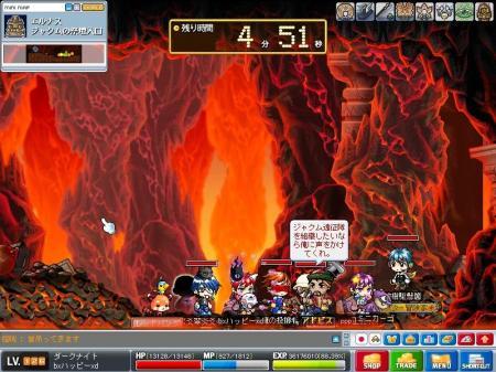 Maple100221_142247_convert_20100221220532.jpg