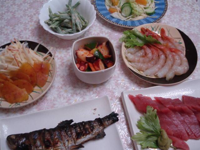 4.3 刺身 岩魚 からすみ たこキムチ パスタサラダ