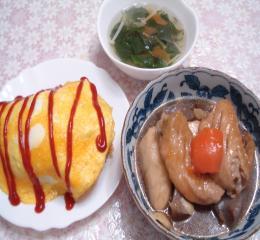 済 11.21 オムライス 手羽先と里芋の煮物 野菜スープ 3-1