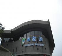 Maokong 1