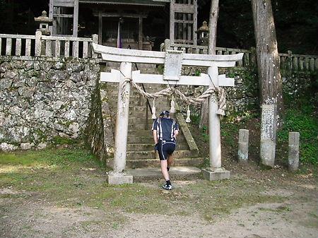 槻並の 神社