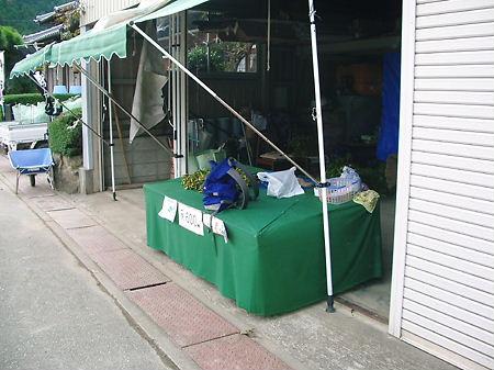 23-10-24 篠山へ豆買いに 015