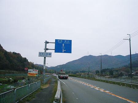 能勢街道 旧道へ