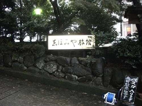 2010_1030AA.jpg