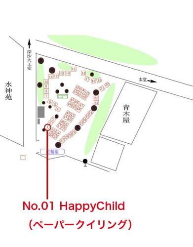 2011_03jindaiji