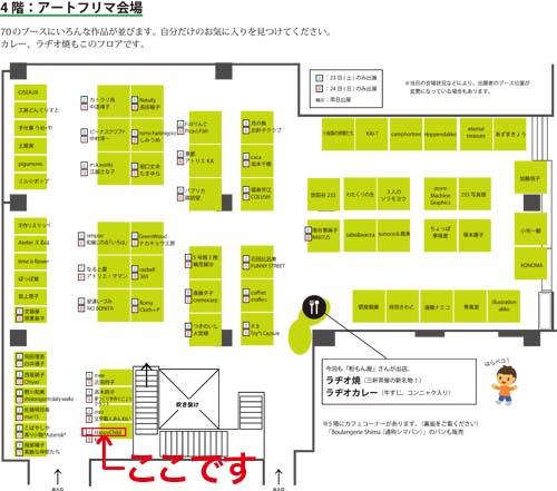 20110418_guide-1.jpg