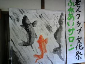 20121016敬老会
