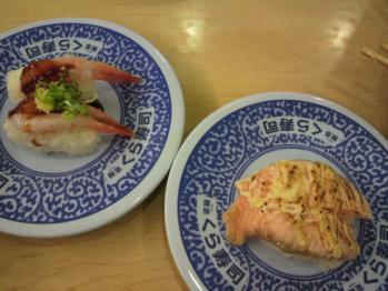 20121123お寿司3