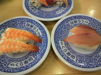 20121123お寿司5