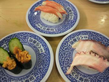 20121123お寿司6