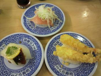 20121123お寿司7