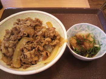 20121125すき屋