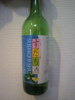 20130102すだち酒