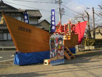 20130109初えびす大祭・七福神の宝船