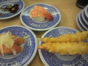 20130125お寿司2
