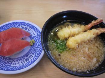 20130125お寿司