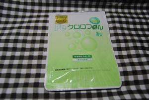 DSC_0012_20100425061450.jpg