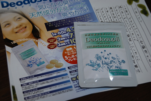 DSC_0122_20101107235614.jpg