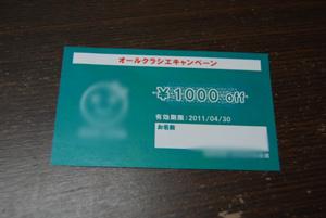 DSC_0267_20101118052432.jpg