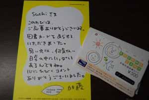 DSC_0304_20100604050144.jpg