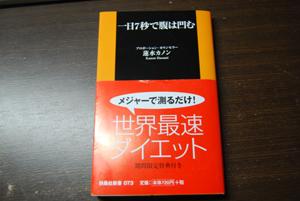DSC_0315.jpg