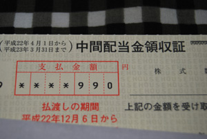 DSC_0427_20101210230854.jpg