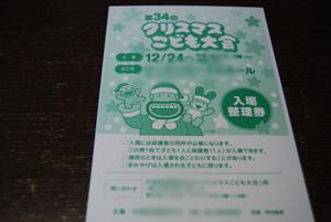 DSC_0463_20101217223558.jpg