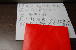 DSC_0475_20101220223906.jpg