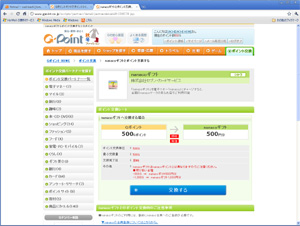 Gpoint2.jpg