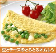 shirodashi_08.jpg