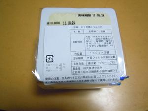 DSCN1909.jpg