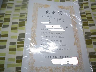 DSCN2771.jpg