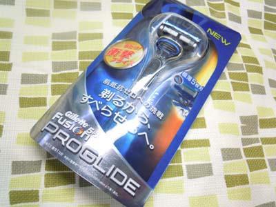 DSCN2806_20111219032235.jpg