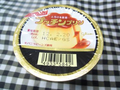 DSCN3665.jpg