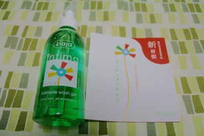 IMG_0267_20111027023827.jpg