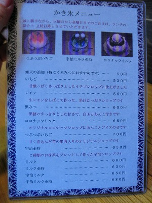 s-20110809_40.jpg