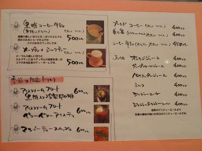 s-20110818_38.jpg