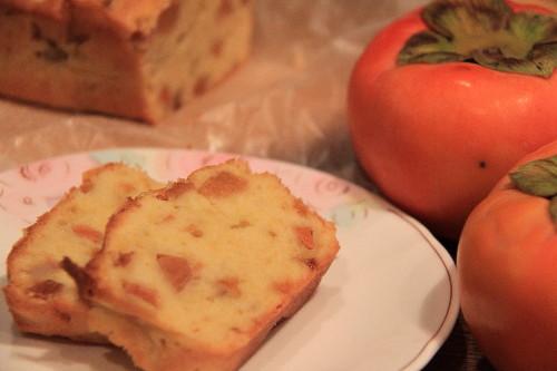 柿ケーキ0001