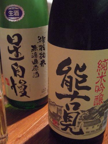 東北酒0007