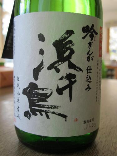 東北酒0003_2