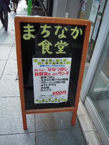 旭川0001