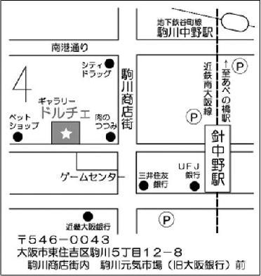 ドルチェ地図
